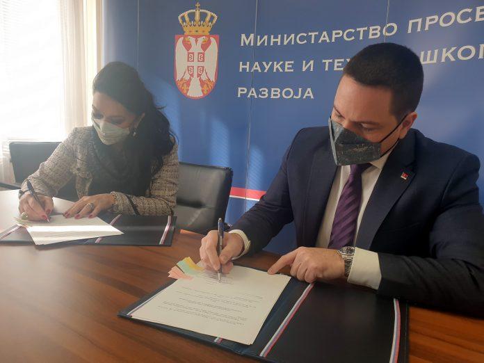Потписан споразум о продужењу важења ПКУ за високо  образовање